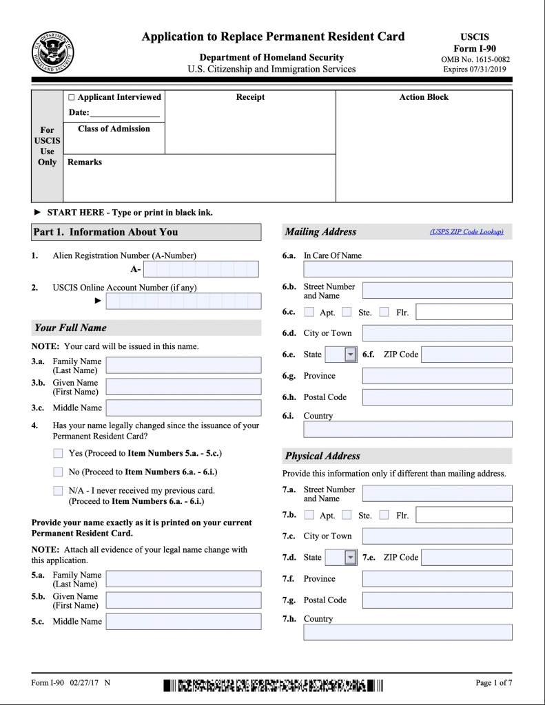A screenshot of the pdf version of Form I-90, taken at 2020-03-20 at 3.37.17 PM